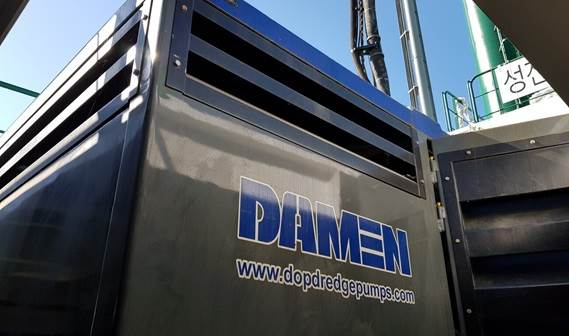 The Damen Power pack with the DOP boom in the back ground