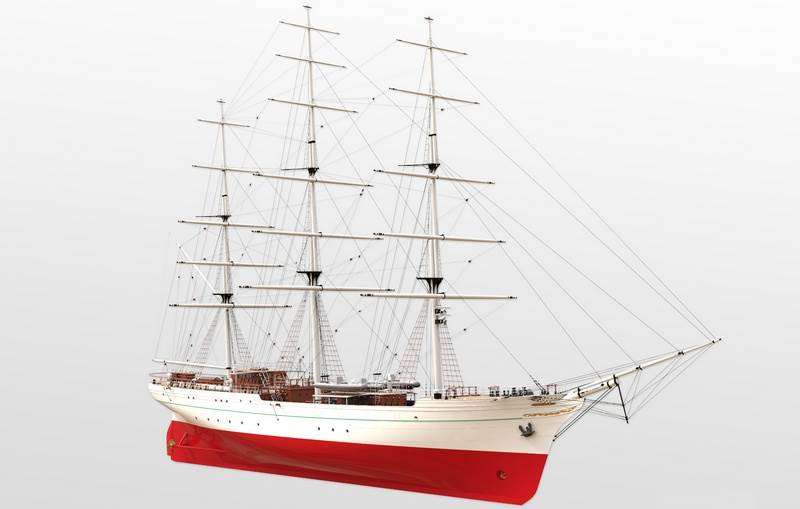 Sail Training Vessel