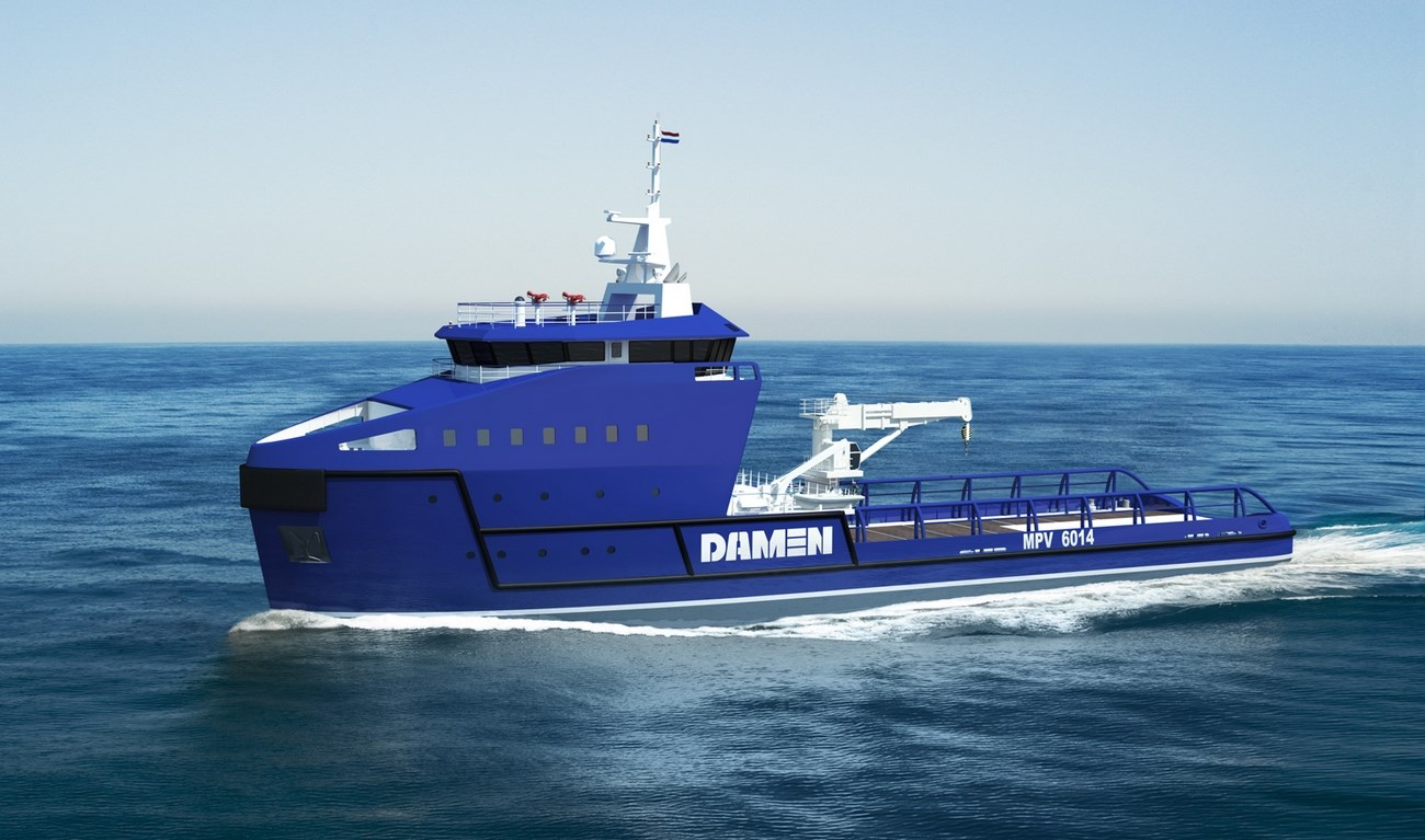 multi purpose supply vessel for all kinds of offshore related tasks