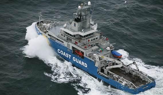 coast guard duties, fishery control, fire fighting, rescue, oil recovery, salvage, wind farm maintenance