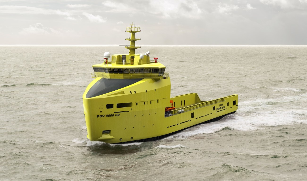 Offshore Supply Vessel for flexible supply duties