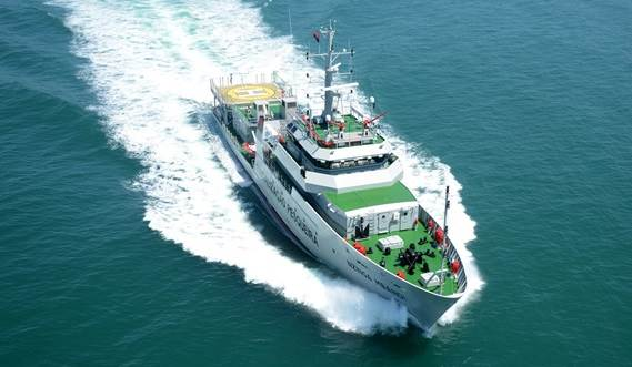 Damen Fishery and Surveillance Vessel 6210 Nzinga Mbandi