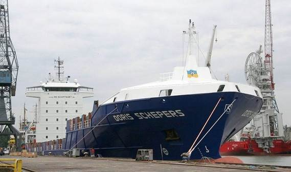 The vessel is managed by HS Schiffahrt GmbH & Co. KG in Haren Ems, Germany