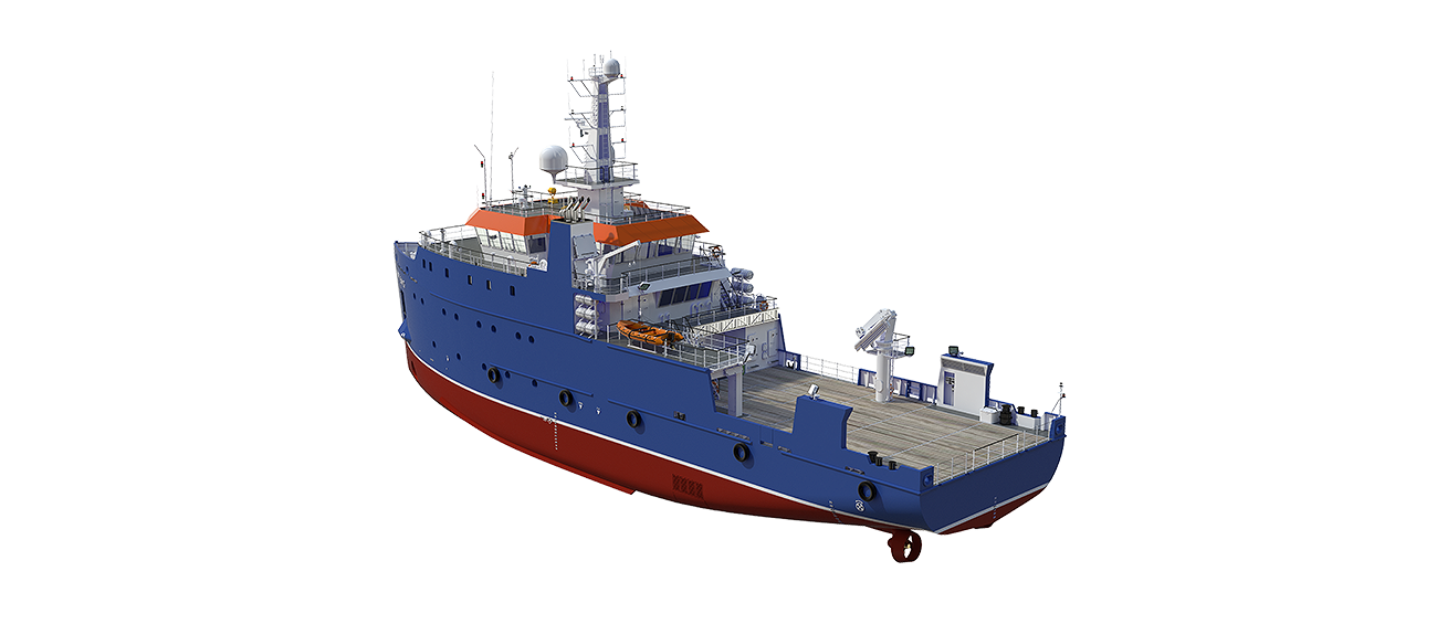 53.7 m (176.18 feet) length offshore support multi purpose vessel